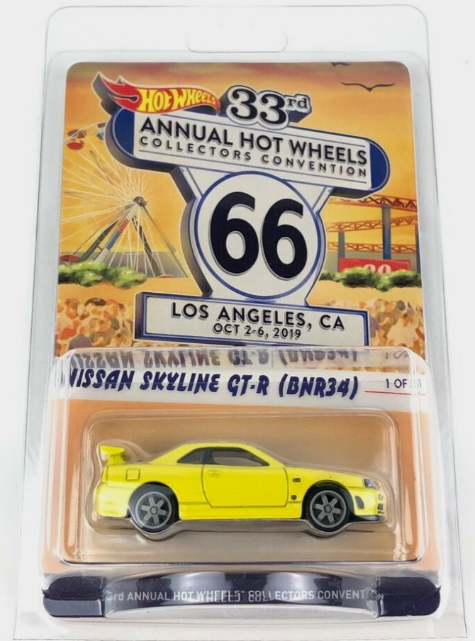 hot_wheels_33rd_annual_collectors_convention_nissan_skyline_gtr_carded